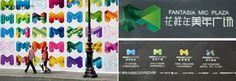 20110116105726_4.jpg (JPEG Image, 888x306 pixels) #fantasia #mic #plaza