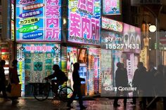 Tokyo at night #night #tokyo