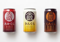 Japanese design studio Nendo has combined Japanese and Latin characters to create a crest-style logo and colour-coded packaging for Iwate Ku