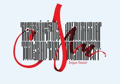 #lettering #vyaz #calligraphy #typography by Marina Babitchova-Freeman