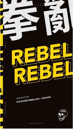 Rebel – The Boxer Rebellion