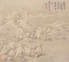 After Qian Weicheng