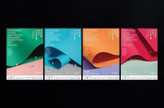 Design Competition Posters - see more of the most beautiful designs on Mindsparklemag.com