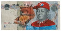 Untitled | Flickr - Photo Sharing! #note #chinese #illustration #bank #money