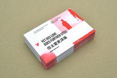 Postcards #postcards #posters