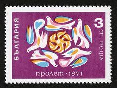 Spring, 1971 #stamp