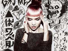 Live's Albums of the Year 2012 – Grimes 'Visions' #grimes