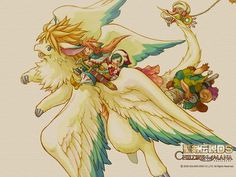 Dawn of Mana Concept Art #dragon #square enix #mana #flammie
