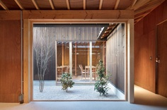 Blue Bottle Coffee Kyoto Cafe by Schemata Architects