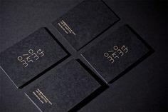 Thom/Krom branding design