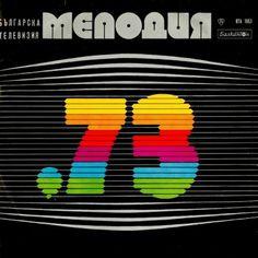 SOVIET DESIGN #music #design #bulgarian #73