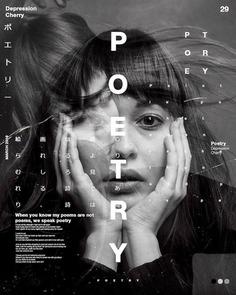 Poetry – Depression cherry