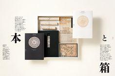 [ idea-mag.com ] » idea magazine » IDEA No.343 : Nobuhiro Yamaguchi & Typography #343 #idea