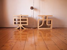 Letterform furniture by Matt Innes and Saori Kajiwara The Fox Is Black #japanese