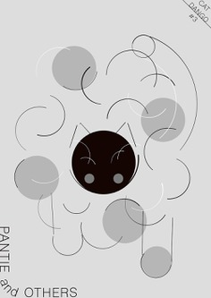 CAT DANGO - minatabei.com