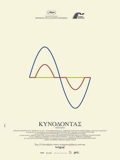 Dogtooth, MNP, Vasilis Marmatakis #move #film #poster