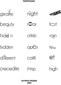 Typogram on Behance