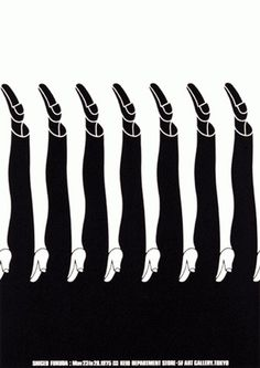 FFFFOUND! | Shigeo Fukuda (1932-2009) « Thinking for a Living™ #illusion #white #mind #black #smile