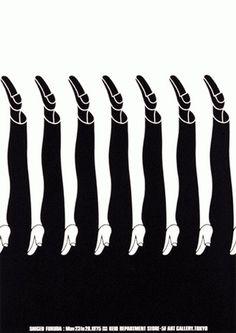 FFFFOUND! | Shigeo Fukuda (1932-2009) « Thinking for a Living™
