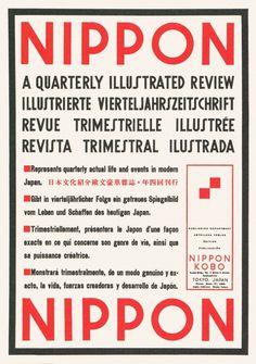 NIPPONxe3x83x9dxe3x82xb9xe3x82xbfxe3x83xbcxe3x80x80xe6xa7x8bxe6x88x90 xe5xb1xb1xe5x90x #japanese #graphic #retro #design #typography
