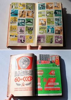 Old things. « Present&Correct #stamps #russian #retro #constructivism #illustration