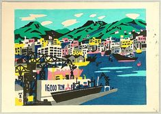 Search of Art Archive - artelino #harbor #kawanishi #print #hide #ship #woodblock #japan #kobe