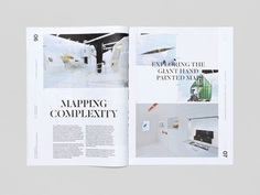 Trace Magazine by SocioDesign – Inspiration Grid | Design Inspiration