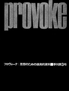 Brutalism, Brutalist type, Editorial, Japan, 1960s, Counterculture
