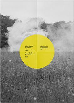 Romboy_ishii_taiyo_020 #packaging #music