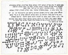 kabbalah-talisman.jpg (JPEG Image, 400x324 pixels) #symbols