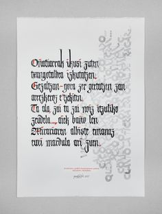 Arantzazu Exhibition - Joan Quirós Calligraphy