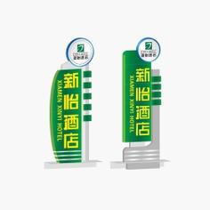 hotel wayfinding | hotel VI | Resort wayfinding | Signage | Sign Design | Wayfinding | Wayfinding signage | Signage design | Wayfinding Design | environmental design | hotel Visual Identity | 酒店绿色系指示牌