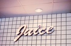 Juice | Sallie Harrison