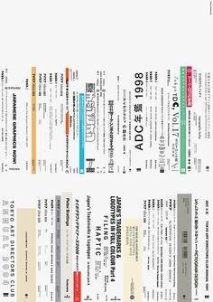 How Very Tokyo | Bibliothèque Design #japanese