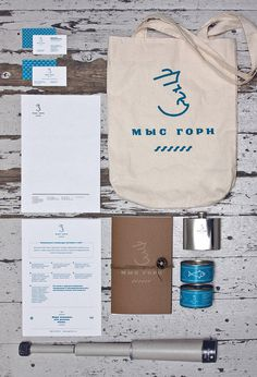 Cape Horn yacht services #identity #book