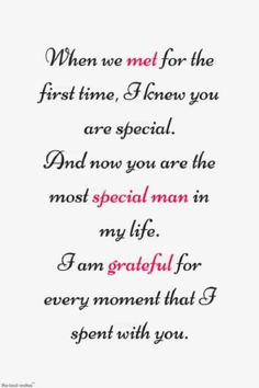 Romantic Good Morning Love Quotes For Him [ Best Collection ] - Good Morning