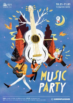 Iksan Music Party concert 2016 by greenplugged on Behance