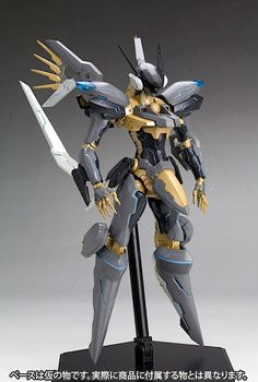 Kotobukiya Anubis Zone of The Enders Jehuty Model Ki t01.jpg #enders #of #zone #the