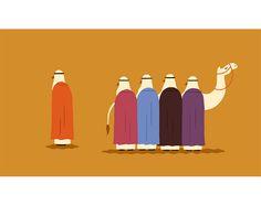 miguel porlan, le monde diplomatique brasil, arabia #illustration