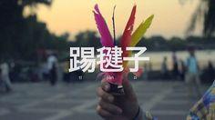 live-the-language-beijing-3.jpg 800×450 pixels #logo