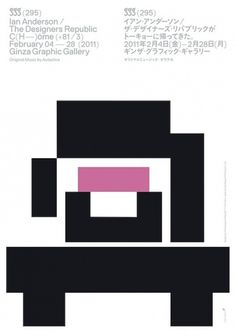 Lookwork: emilolsson's Library #republic #designers #japanese #bold #poster