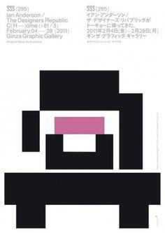 Lookwork: emilolsson's Library #republic #designers #japanese #bold #poster
