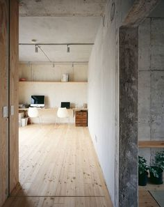 Concrete and wood - emmas designblogg
