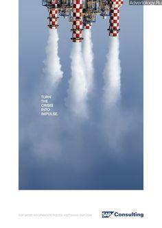 Кризис нестрашен! - Бренд #poster