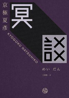 book design wangzhihong.com #poster