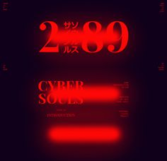 Cyber Souls 2089 on Behance