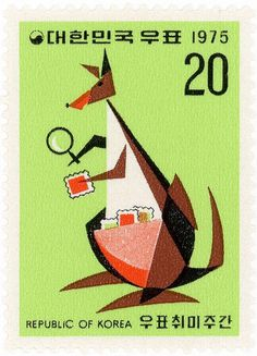 Korea postage stamp: kangaroo collectorc. 1975designed by Kim Sung Sil #design #vintage