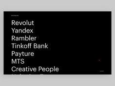 Sgustok Studio Rebrand 3.0 on Behance