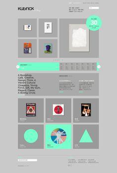 Kubrick Web Shop by Sun Law #web