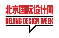 2 × 4: Project: Beijing Design Week #branding #event #design #identity #logo